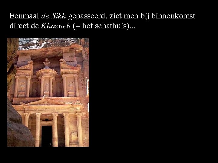 Eenmaal de Sikh gepasseerd, ziet men bij binnenkomst direct de Khazneh (= het schathuis).
