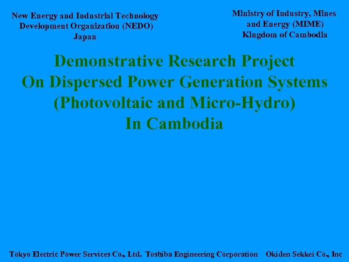 New Energy and Industrial Technology Development Organization (NEDO) Japan Ministry of Industry, Mines and