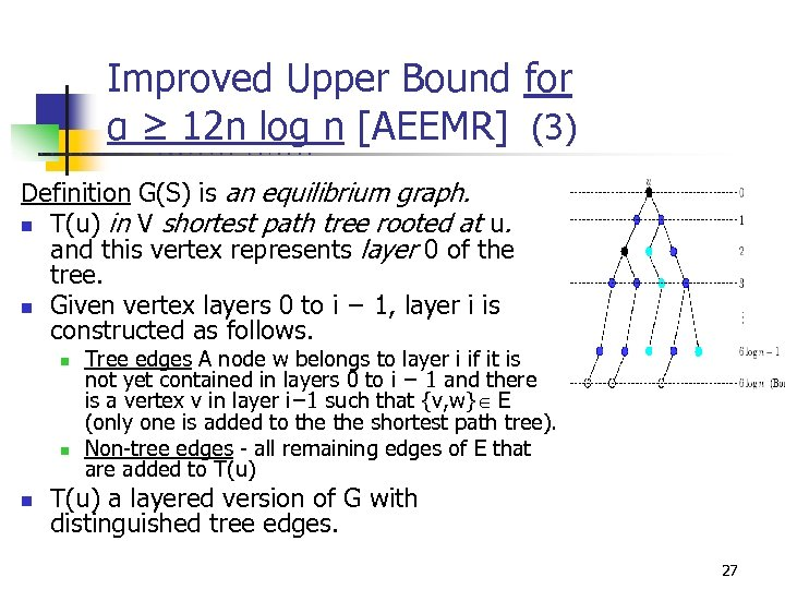 Improved Upper Bound for α ≥ 12 n log n [AEEMR] (3) U C