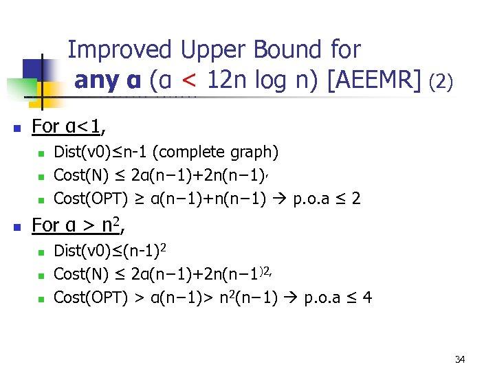 Improved Upper Bound for any α (α < 12 n log n) [AEEMR] (2)