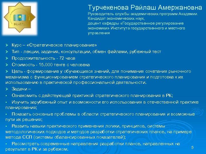 Доцента стоимость академического часа дорогие часы российские