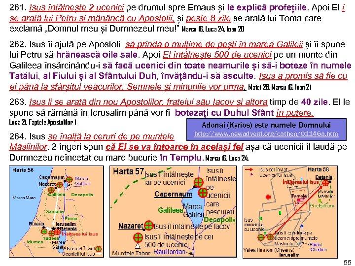 261. Isus întâlnește 2 ucenici pe drumul spre Emaus și le explică profețiile. Apoi