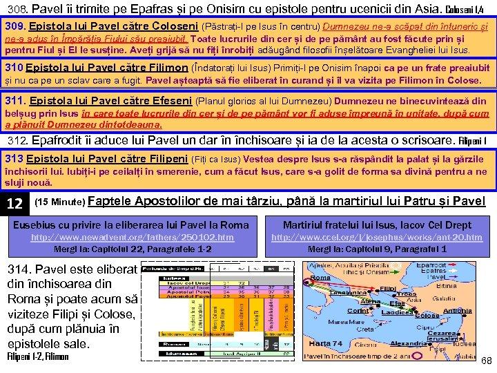 308. Pavel îi trimite pe Epafras și pe Onisim cu epistole pentru ucenicii din