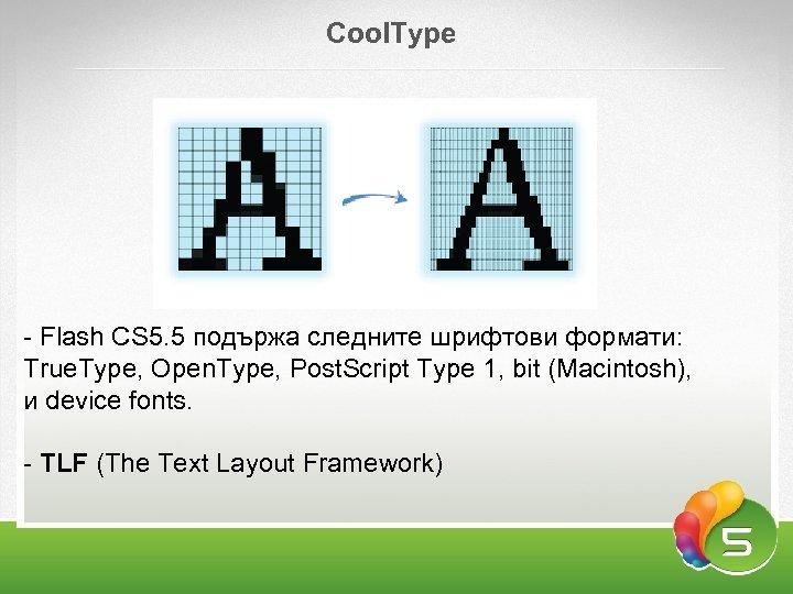 Cool. Type - Flash CS 5. 5 подържа следните шрифтови формати: True. Type, Open.
