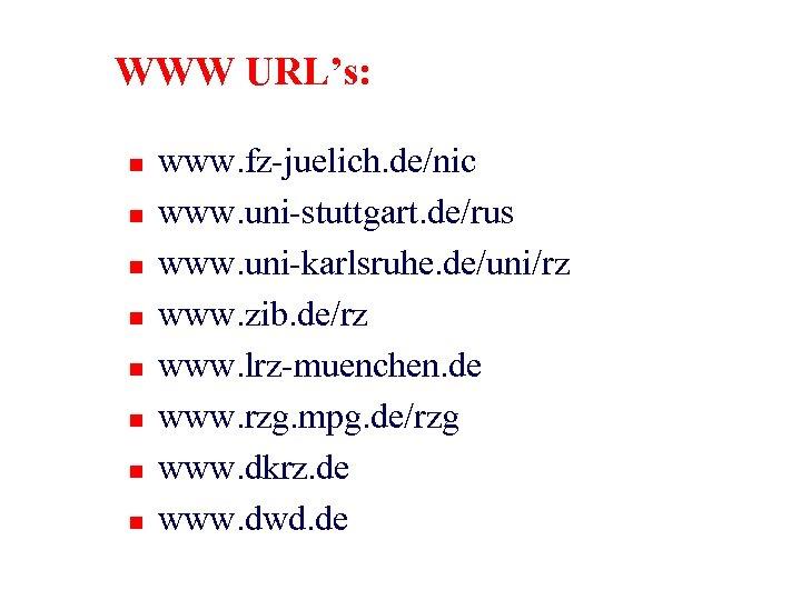 WWW URL's: n n n n www. fz-juelich. de/nic www. uni-stuttgart. de/rus www. uni-karlsruhe.