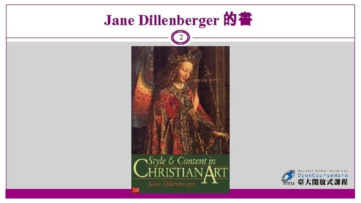 Jane Dillenberger 的書 2