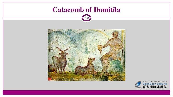 Catacomb of Domitila 30