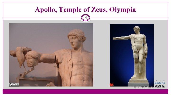 Apollo, Temple of Zeus, Olympia 4