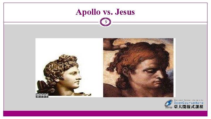 Apollo vs. Jesus 9