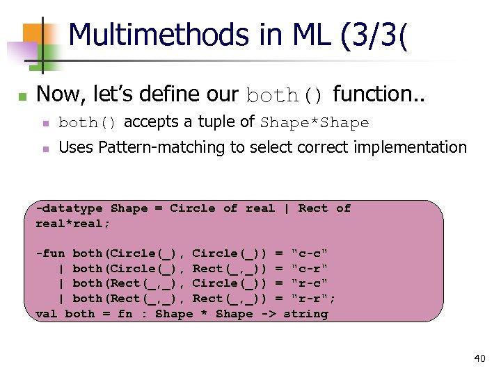 Multimethods in ML (3/3( n Now, let's define our both() function. . n both()