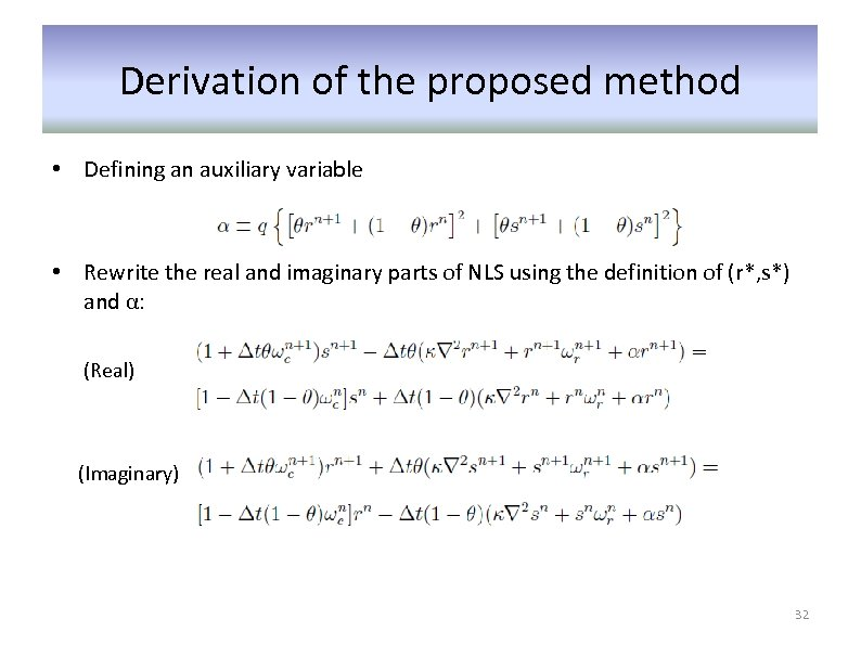 Derivation of the proposed method • Defining an auxiliary variable • Rewrite the real