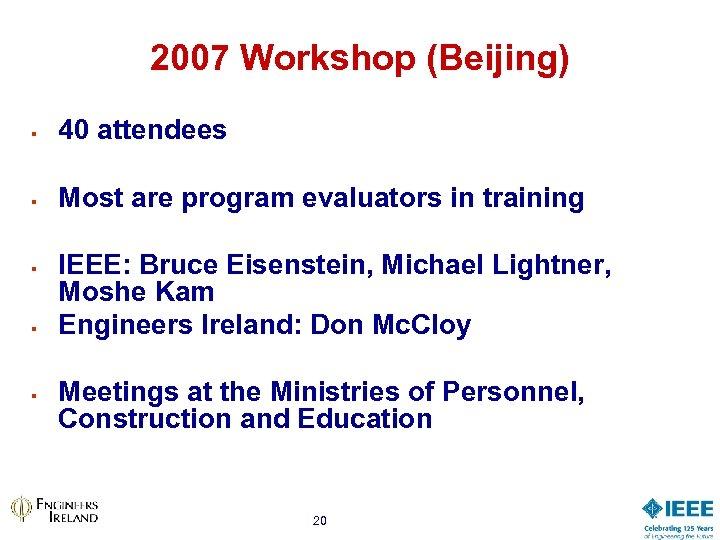 2007 Workshop (Beijing) § 40 attendees § Most are program evaluators in training §