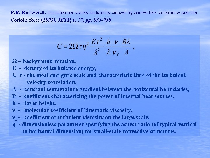 P. B. Rutkevich. Equation for vortex instability caused by convective turbulence and the Coriolis