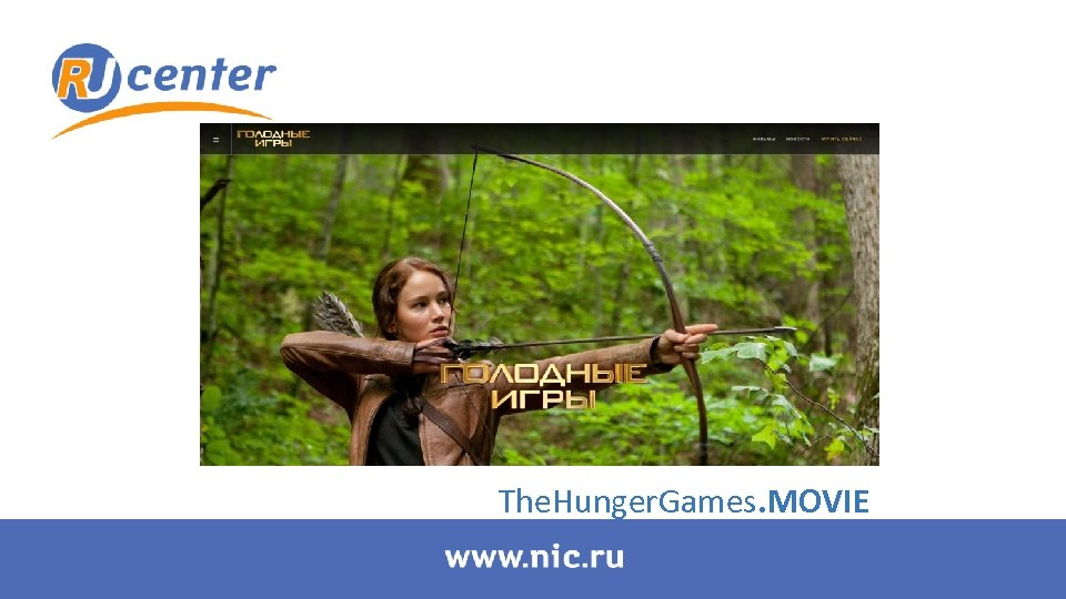 The. Hunger. Games. MOVIE