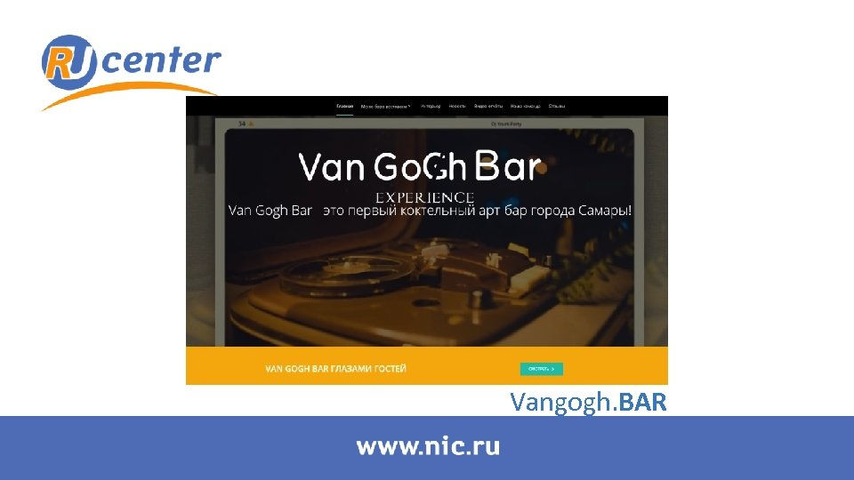 Vangogh. BAR