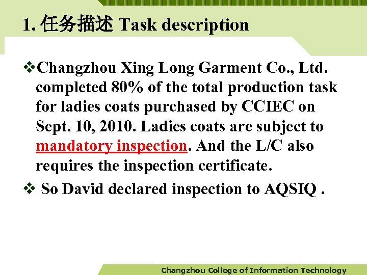 1. 任务描述 Task description v. Changzhou Xing Long Garment Co. , Ltd. completed 80%
