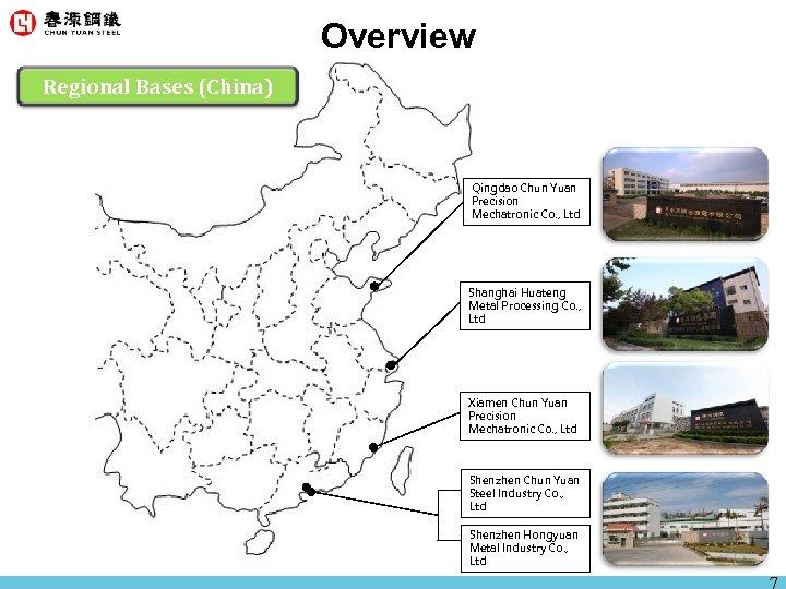 Overview Regional Bases (China) Qingdao Chun Yuan Precision Mechatronic Co. , Ltd Shanghai Huateng