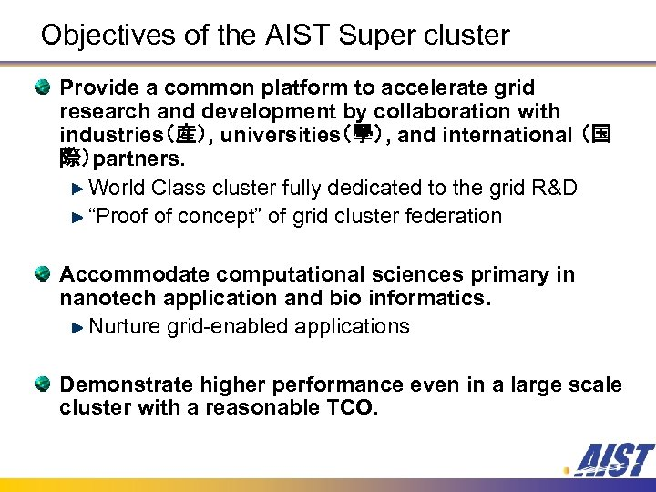 Objectives of the AIST Super cluster Provide a common platform to accelerate grid research
