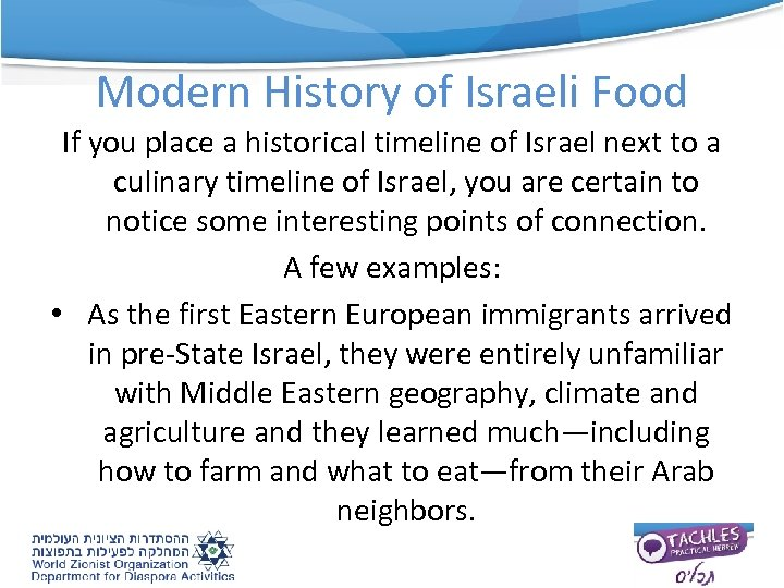 Modern History of Israeli Food If you place a historical timeline of Israel next