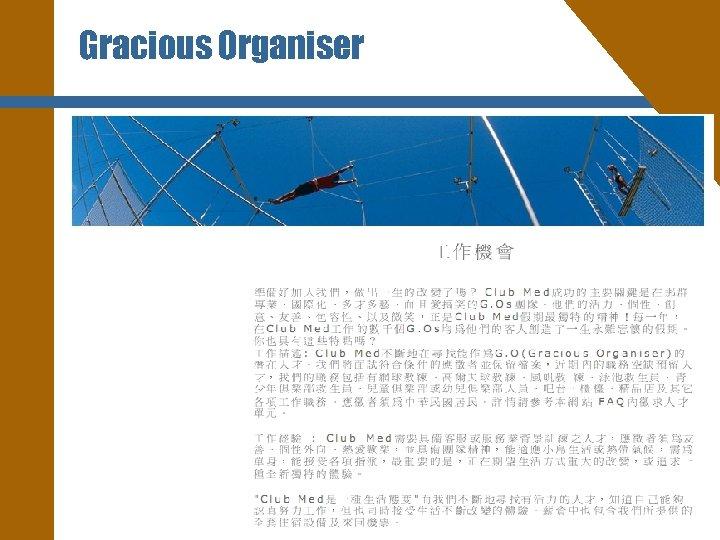 Gracious Organiser 19