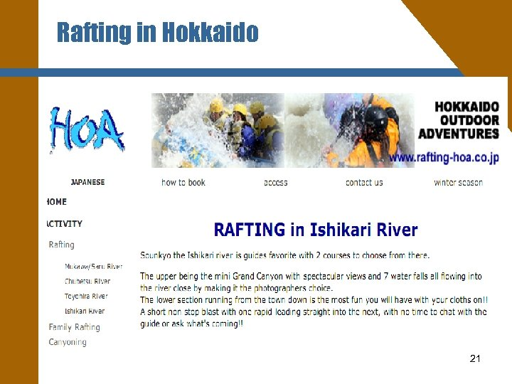 Rafting in Hokkaido 21