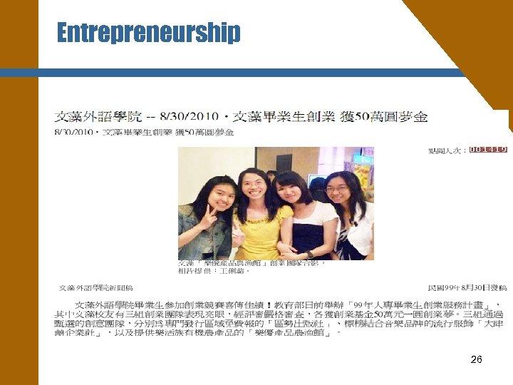 Entrepreneurship 26