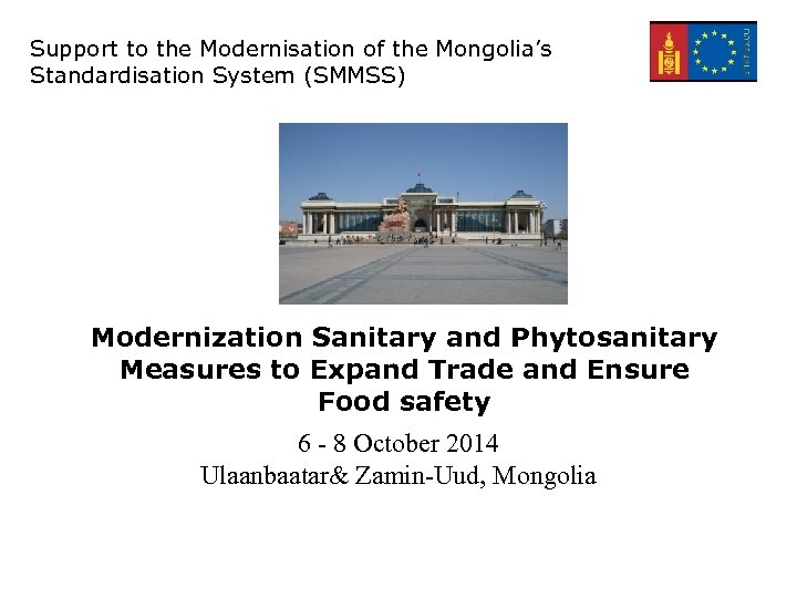 Support to the Modernisation of the Mongolia's Standardisation System (SMMSS) Modernization Sanitary and Phytosanitary