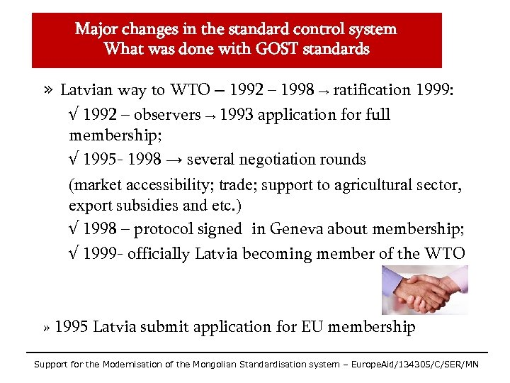 Major changes in the standard control system What was done with GOST standards »