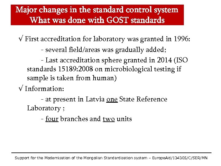 Major changes in the standard control system What was done with GOST standards √