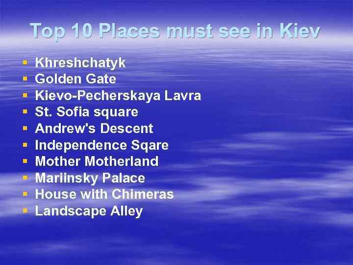 Top 10 Places must see in Kiev § § § § § Khreshchatyk Golden