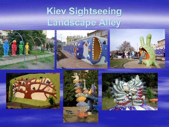 Kiev Sightseeing Landscape Alley