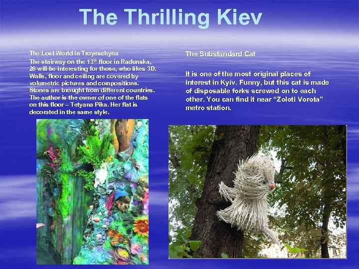 The Thrilling Kiev The Lost World in Troyeschyna The stairway on the 13 th