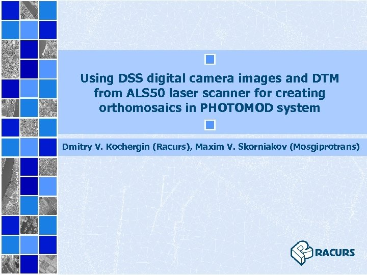 Using DSS digital camera images and DТM from ALS 50 laser scanner for creating