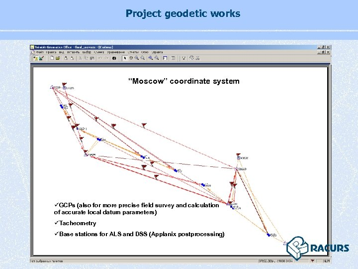 """Project geodetic works """"Moscow"""" coordinate system üGCPs (also for more precise field survey and"""