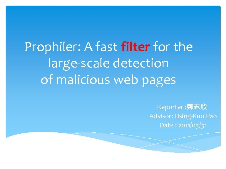Prophiler: A fast filter for the large-scale detection of malicious web pages Reporter :