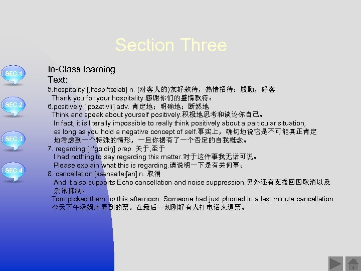 Section Three SEC 1 SEC 2 SEC 3 SEC 4 In-Class learning Text: 5.