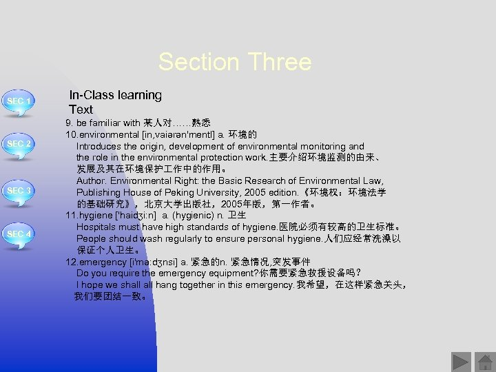 Section Three SEC 1 SEC 2 SEC 3 SEC 4 In-Class learning Text 9.