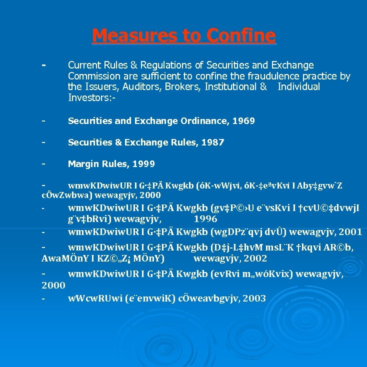 Measures to Confine - Current Rules & Regulations of Securities and Exchange Commission are