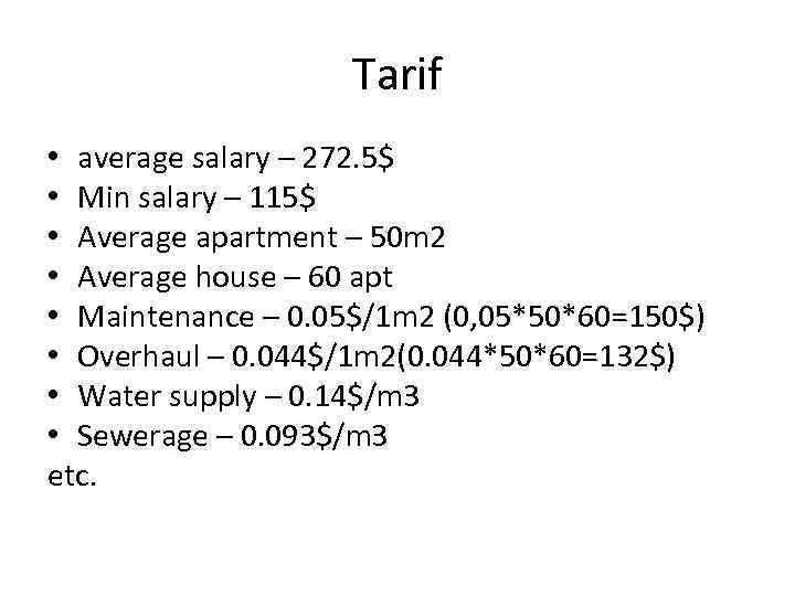 Tarif • average salary – 272. 5$ • Min salary – 115$ • Average