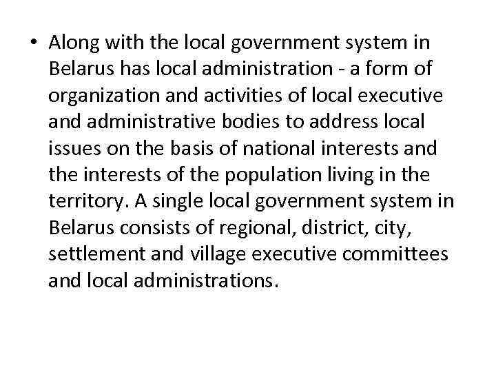 • Along with the local government system in Belarus has local administration -