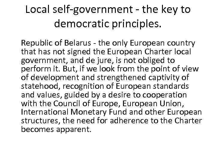 Local self-government - the key to democratic principles. Republic of Belarus - the only