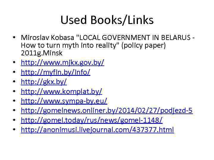 Used Books/Links • Miroslav Kobasa