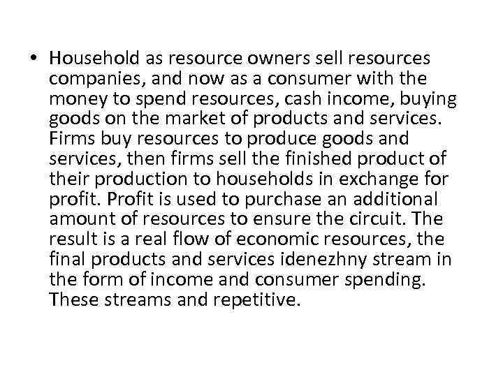 • Household as resource owners sell resources companies, and now as a consumer