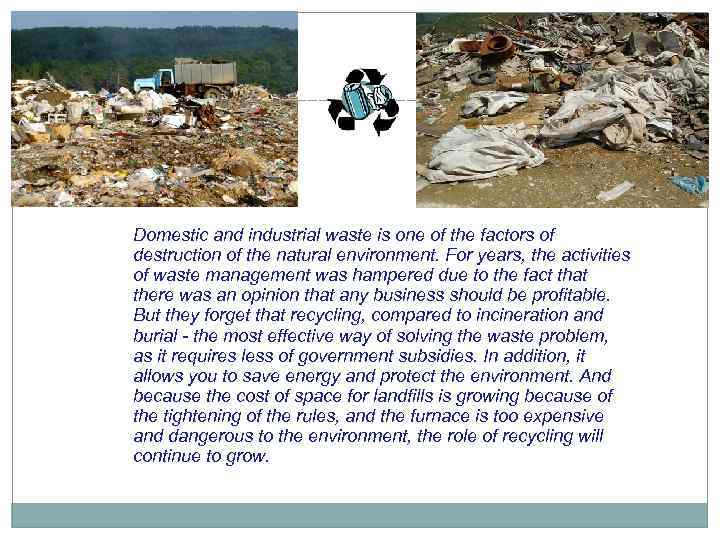 Domestic and industrial waste is one of the factors of destruction of the natural