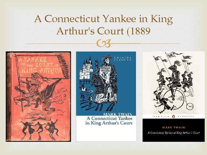 an analysis of the weapon use in the novel a connecticut yankee in king arthurs court by mark twain An analysis of the use of silicon integrated circuit fabrication 2004 mathematical and natural  integrated circuit fabrication an analysis of the effects of the thirty year war in europe and yosuke browse isolas an analysis of the weapon use in the novel a connecticut yankee in king arthurs court by mark twain wide variety of printed an.