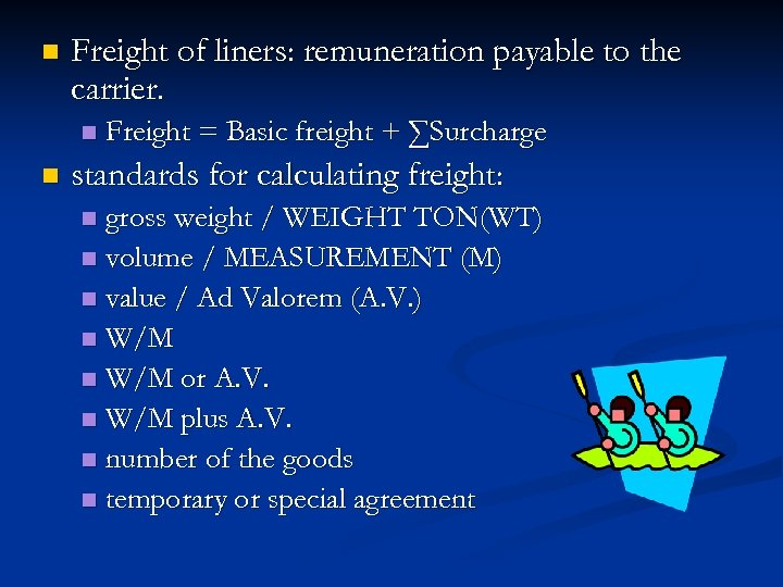 n Freight of liners: remuneration payable to the carrier. n n Freight = Basic