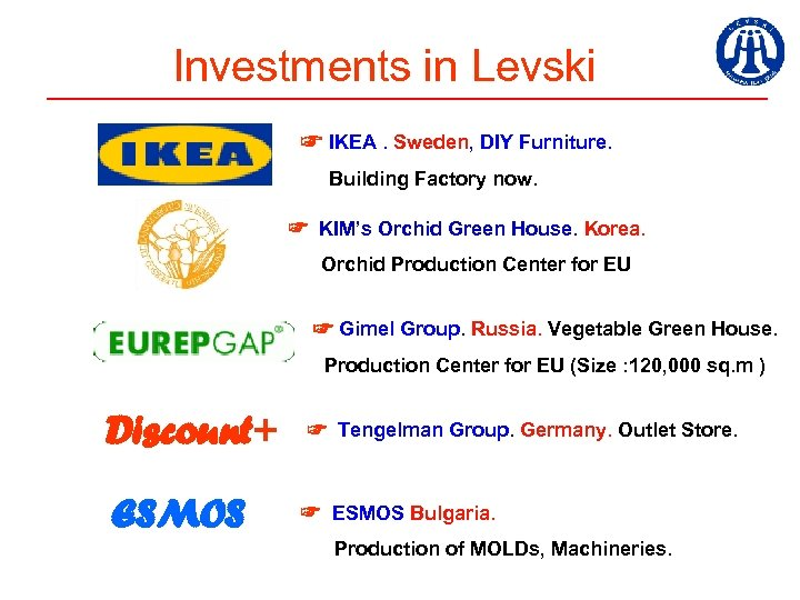 Investments in Levski ☞ IKEA. Sweden, DIY Furniture. Building Factory now. ☞ KIM's Orchid
