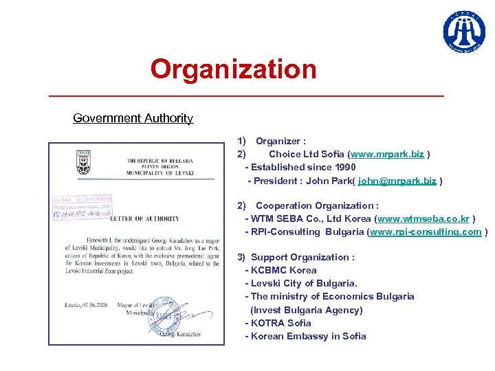 Organization Government Authority 1) Organizer : 2) Choice Ltd Sofia (www. mrpark. biz )