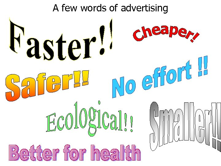A few words of advertising