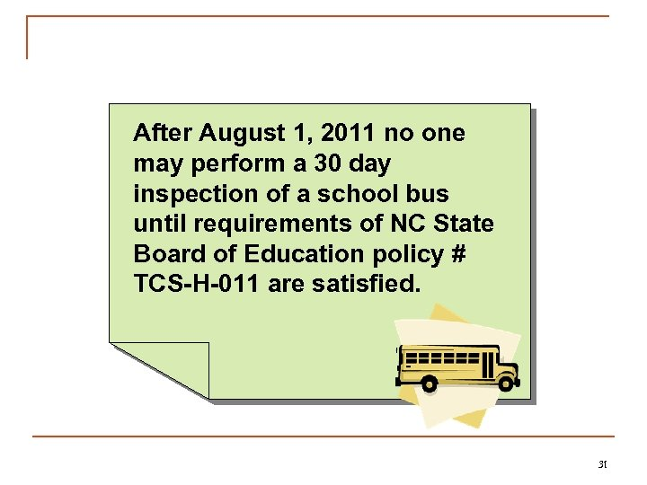 After August 1, 2011 no one may perform a 30 day inspection of a